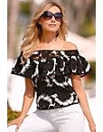 Chunky Lace Ruffle Blouse Photo